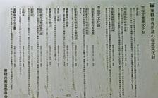 O_dsc02965
