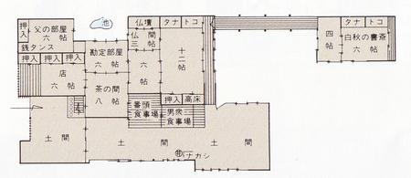 A1_hakusyu_seika_3