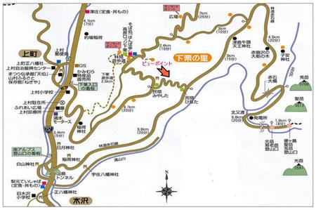 Y5_map